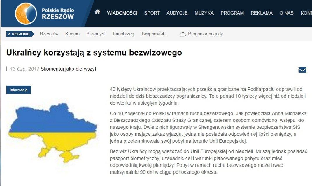 Неожиданный поворот: в Польше опубликовали карту Украины без Крыма - фото 51386