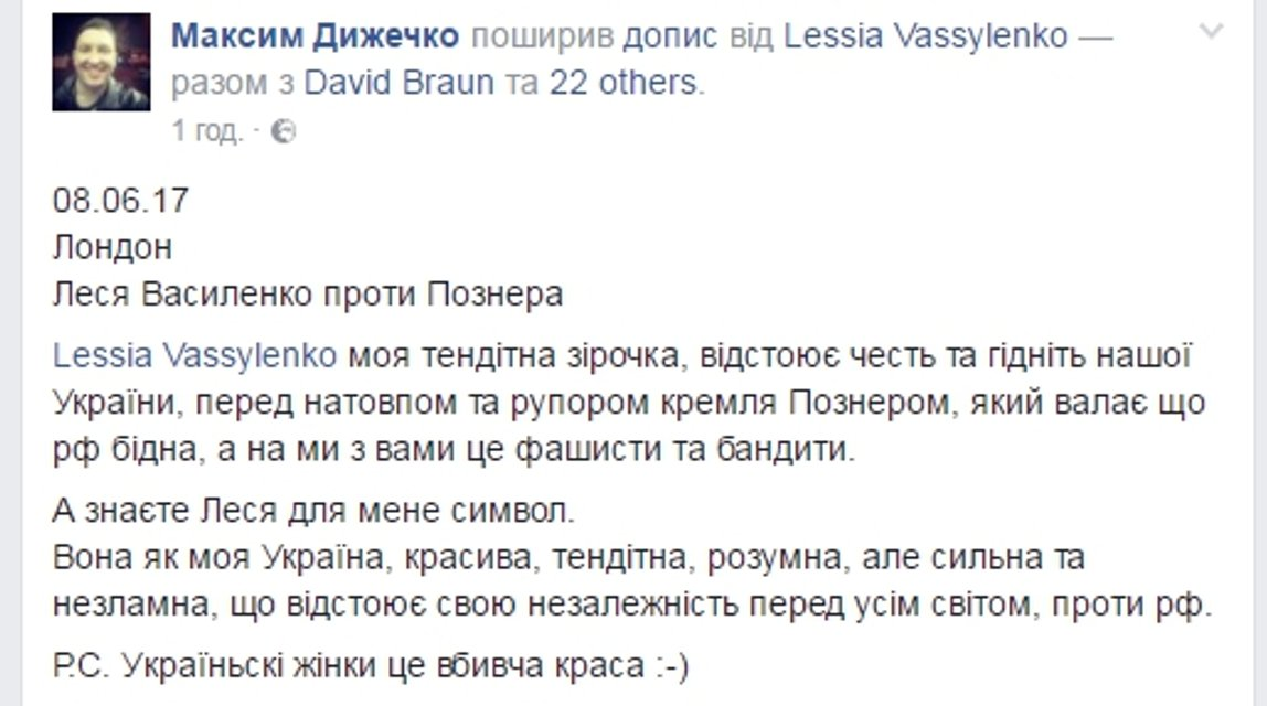 Сколько лжи! Владимира Познера уличили в новом вранье об Украине - фото 50518