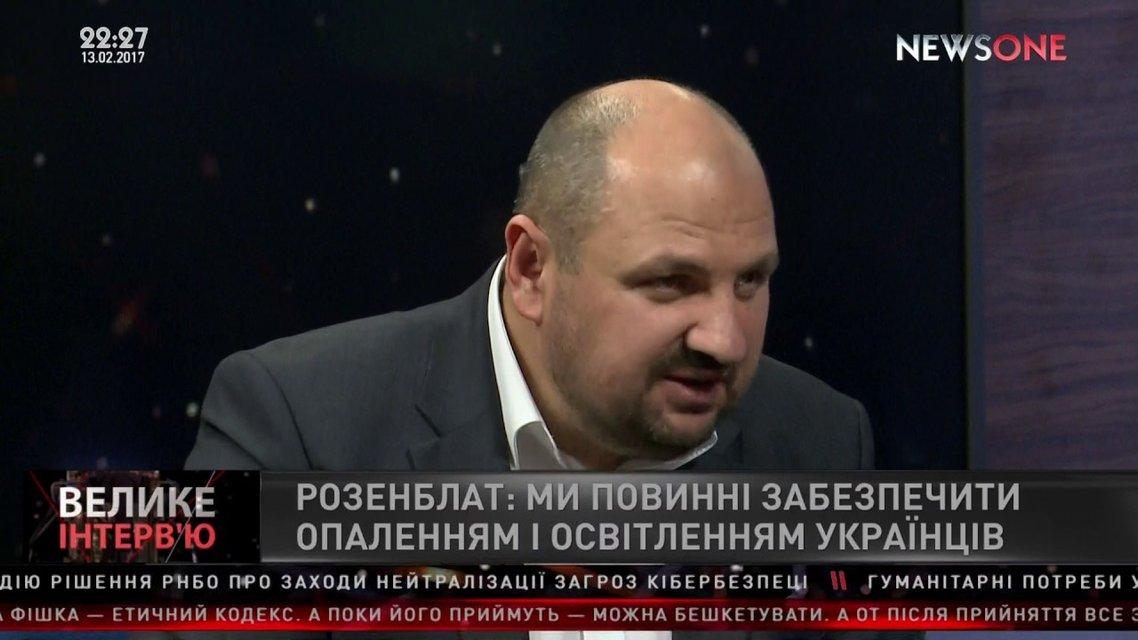Депутат в масле. Кто такой Борислав Розенблат? - фото 52625