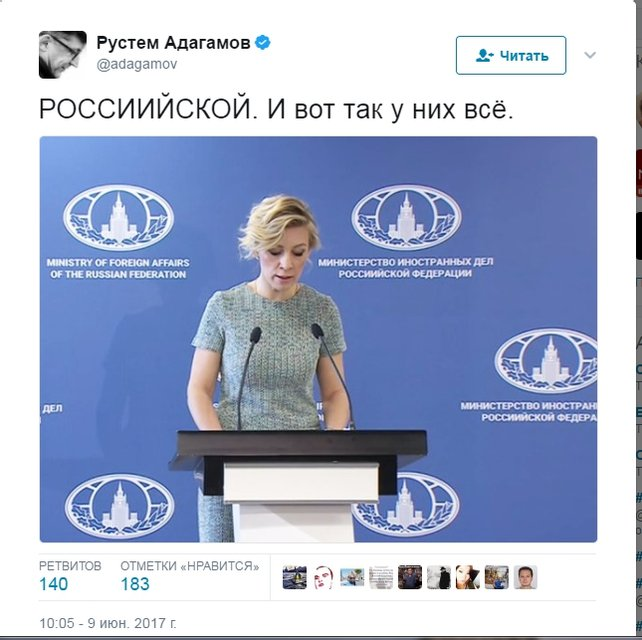 Русская дипломатия опозорена. Мария Захарова выступила на фоне ошибок - фото 50569