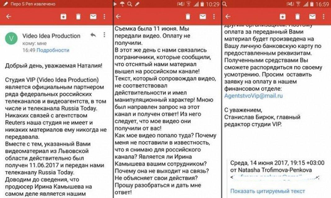 Украинская журналистка: Сюжет заказывали для Reuters, а не для Russia Today - фото 52004