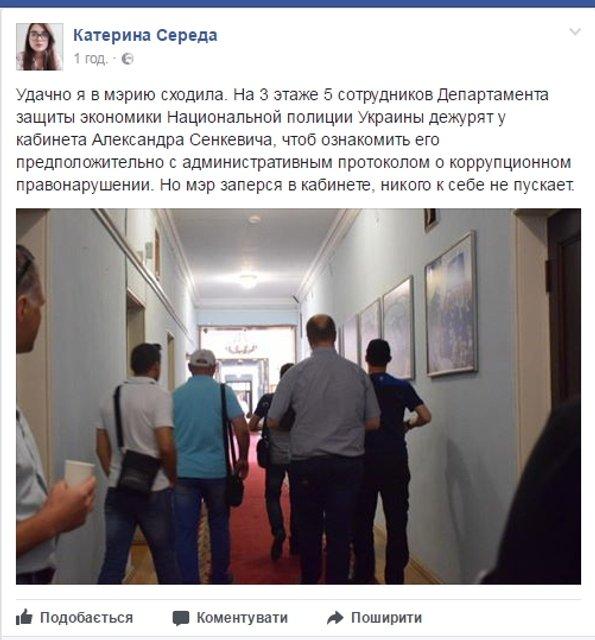 Мер Николаева спрятался в кабинете от обвинения в коррупции - фото 51471