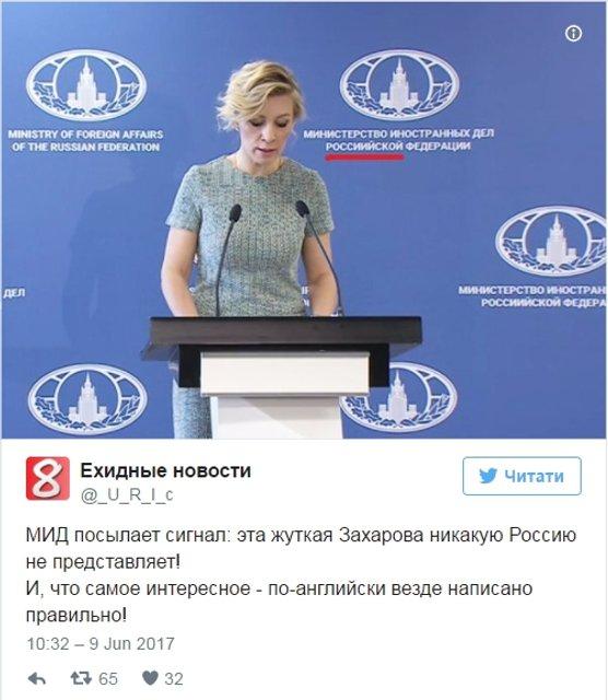 Русская дипломатия опозорена. Мария Захарова выступила на фоне ошибок - фото 50565