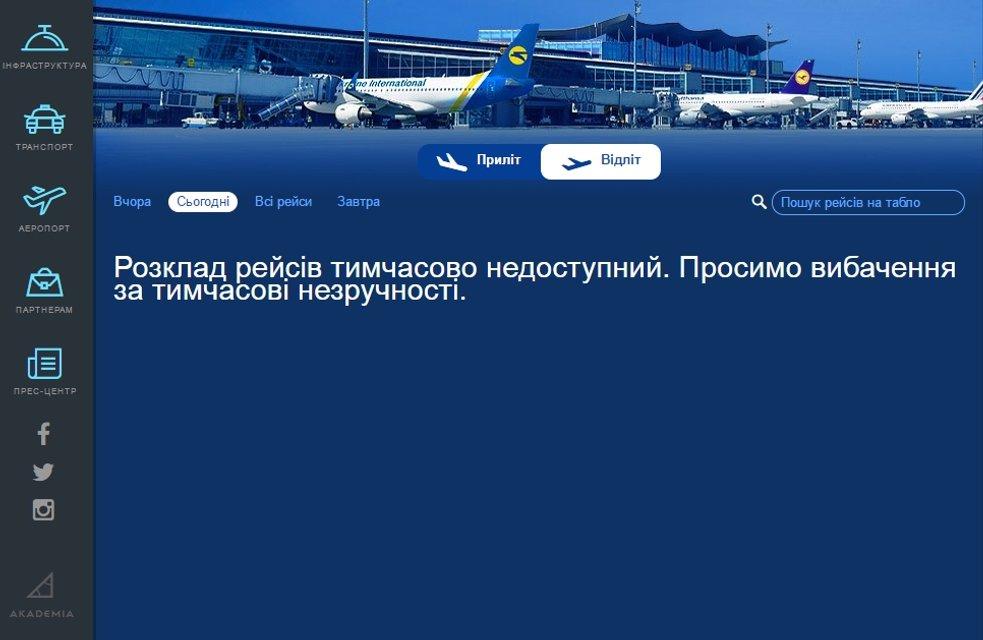 Что известно о вирусе Petya, который атаковал украинские компании и госорганы - фото 54388