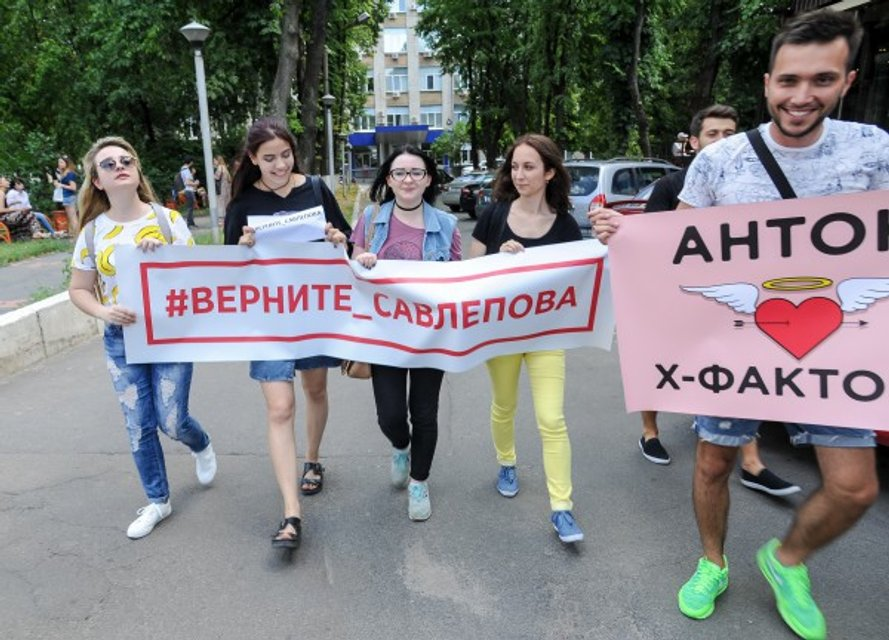 Митинг в поддержку Савлепова - фото 55061