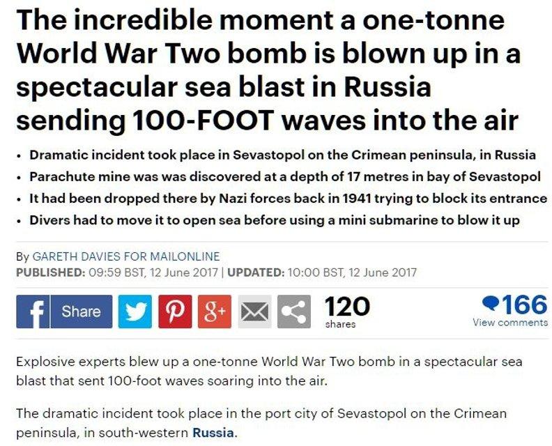 """Британский Daily Mail опубликовал новость о """"российском Крыме"""" - фото 51202"""