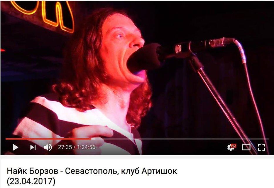 На Atlas Weekend выступит певец, поддержавший оккупацию Крыма - фото 54934