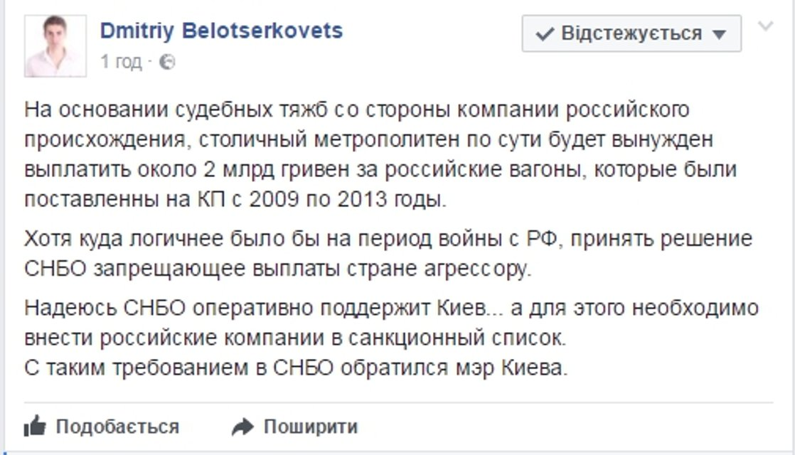 Украинское госпредприятие вынуждают финансировать агрессию РФ на Донбассе - фото 51897