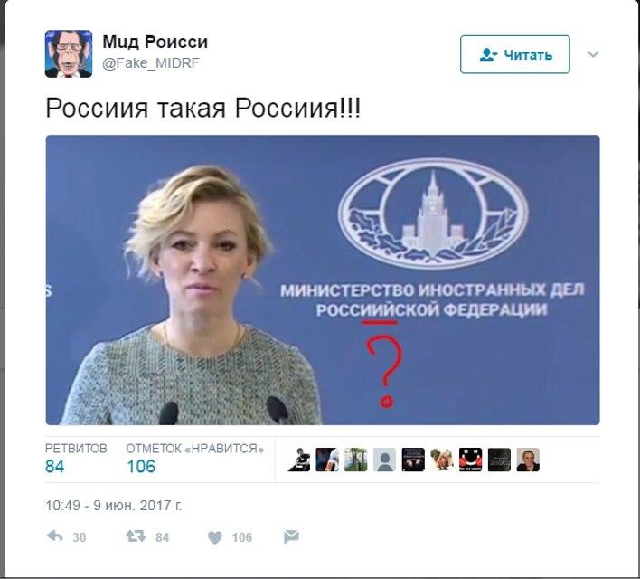 Русская дипломатия опозорена. Мария Захарова выступила на фоне ошибок - фото 50562