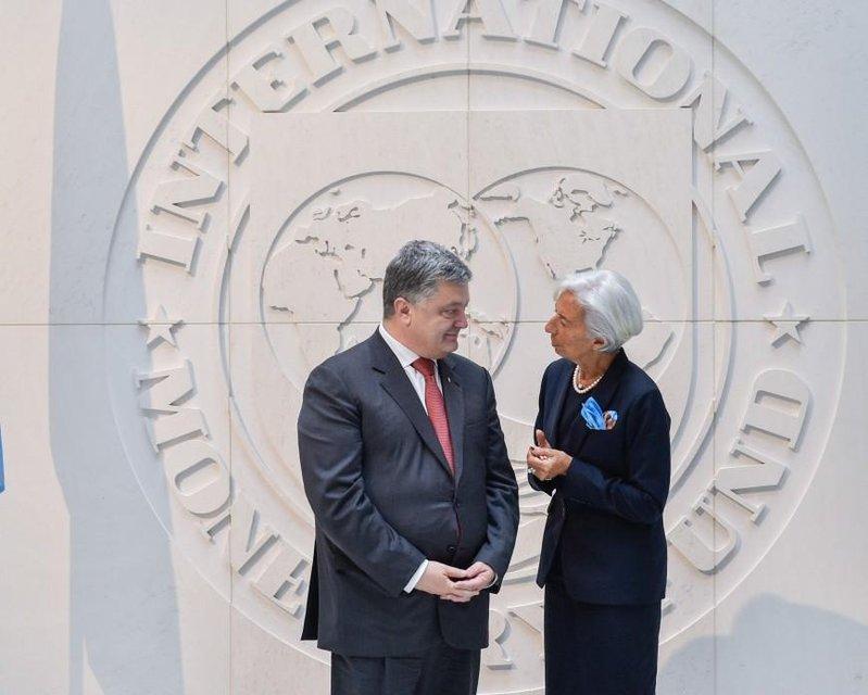 МВФ назвал требования к пенсионной реформе в Украине - фото 52741