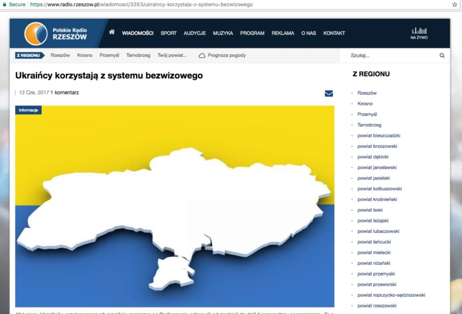 Неожиданный поворот: в Польше опубликовали карту Украины без Крыма - фото 51387
