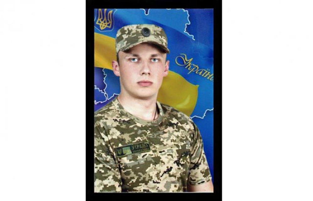 На Закарпатье застрелился молодой пограничник - фото 53318