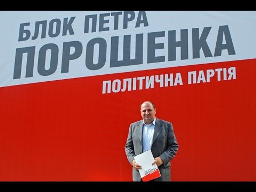 Депутат в масле. Кто такой Борислав Розенблат? - фото 52612