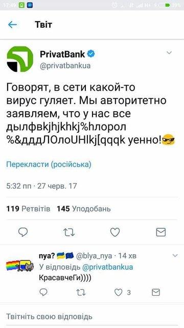 Petya и волки: Кибератака как доказательство российской агрессии и украинской беспечности - фото 54510