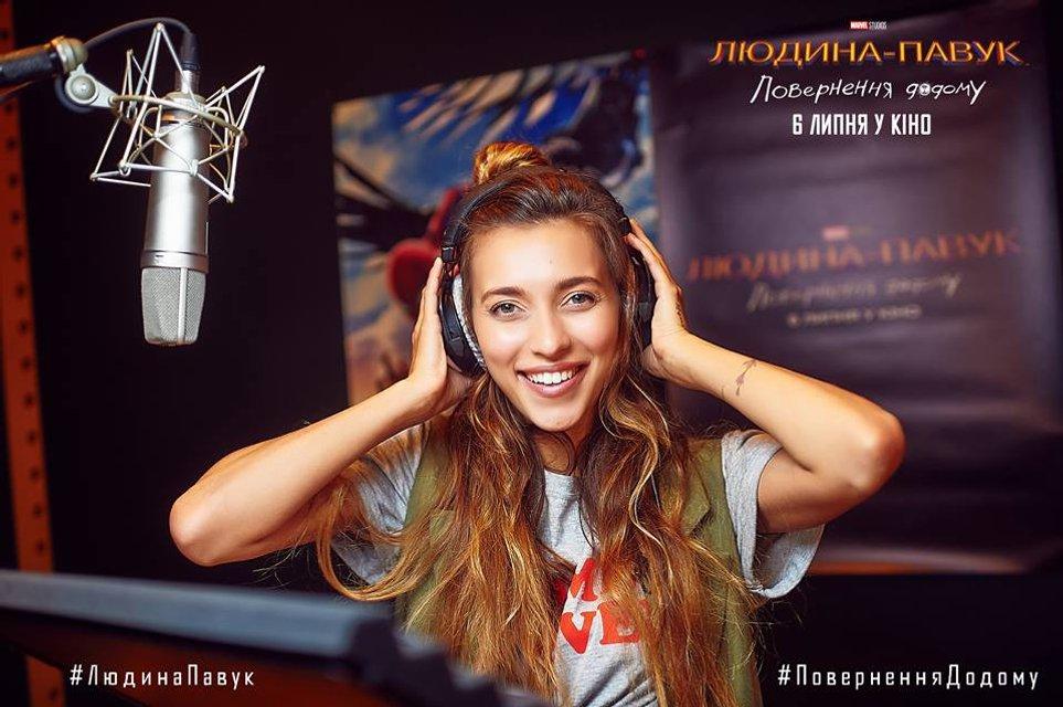 Регина Тодоренко - фото 53483