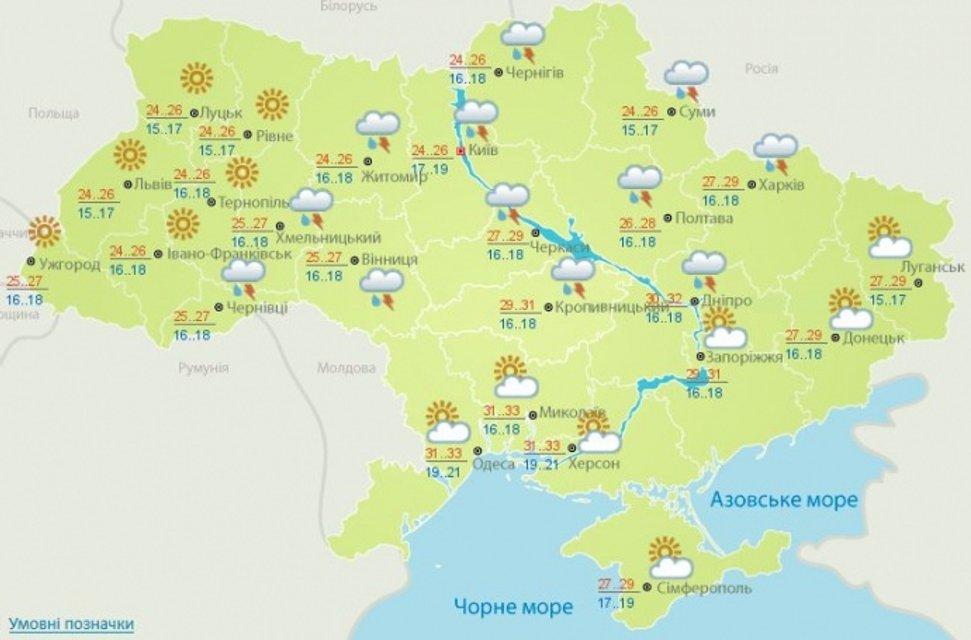 Прогноз погоды на понедельник, 26 июня - фото 53545
