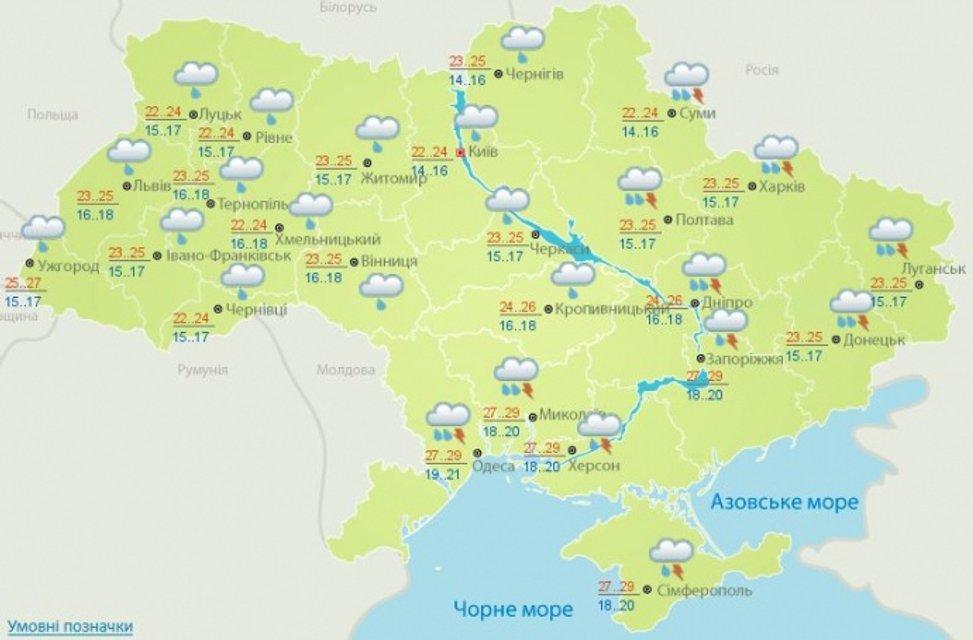 Прогноз погоды на субботу, 24 июня - фото 53542