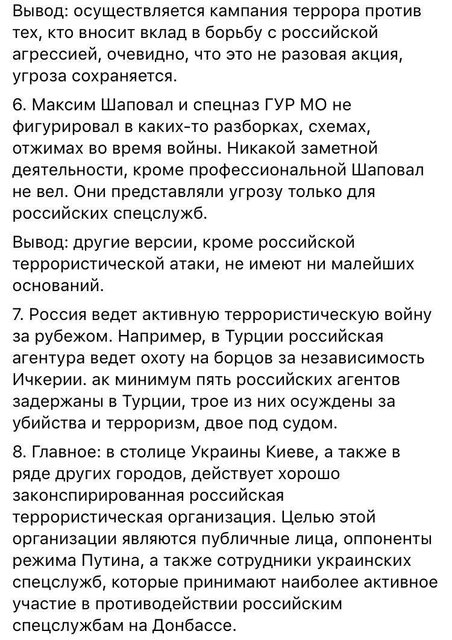 Сообщил Юрий Бутусов - фото 54557