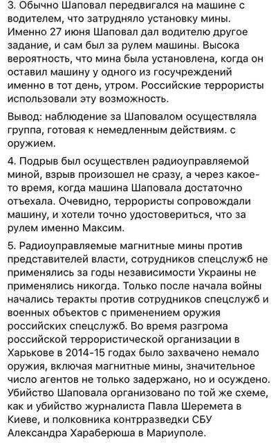Сообщил Юрий Бутусов - фото 54556