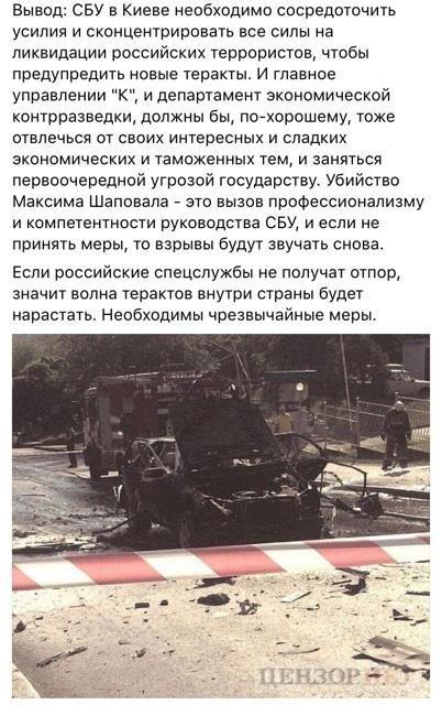 Сообщил Юрий Бутусов - фото 54558