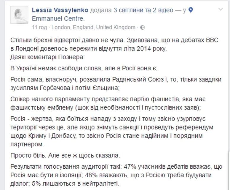 Сколько лжи! Владимира Познера уличили в новом вранье об Украине - фото 50517