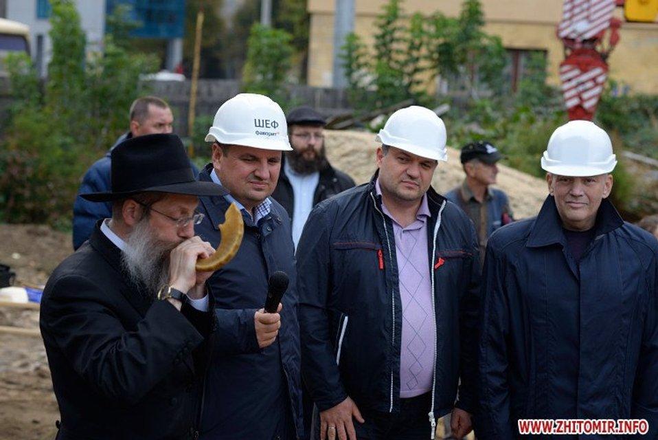 Депутат в масле. Кто такой Борислав Розенблат? - фото 52633