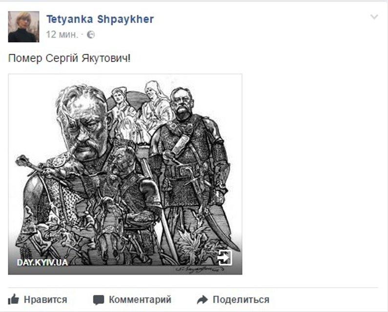 В столице умер известный украинский художник - фото 54328