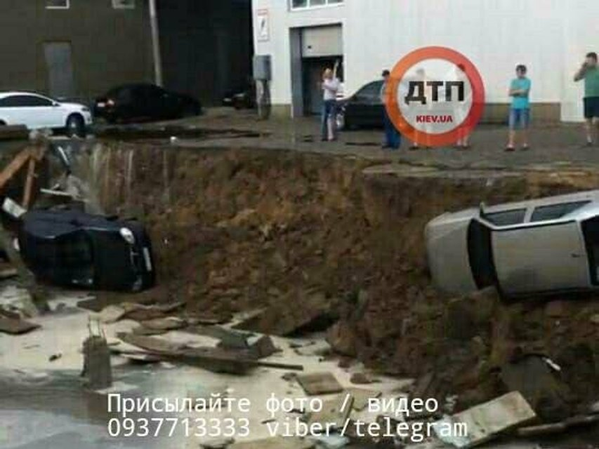 Обвал грунта в Киеве - фото 61472