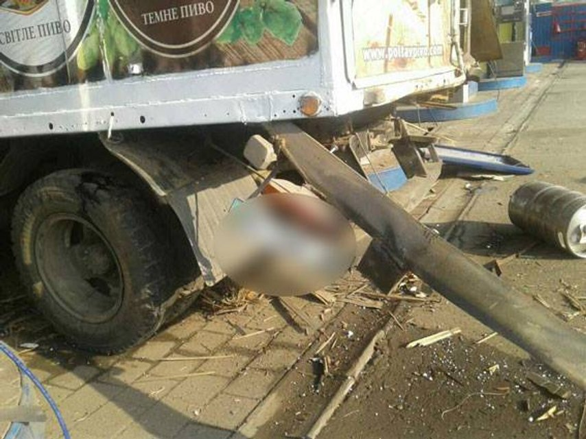 На АЗС в Полтавской области прогремел взрыв - фото 61223