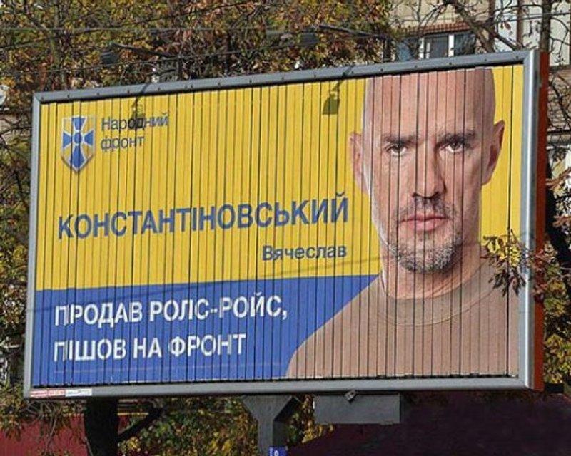 Нардеп Константиновский перед сложением мандата купил люксовое авто - фото 59368