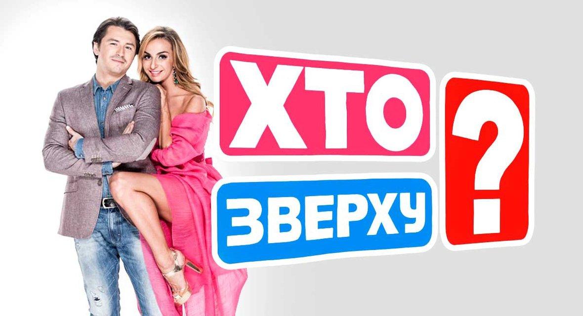 Черный список: Российские артисты, которым запрещен въезд в Украину - фото 58944