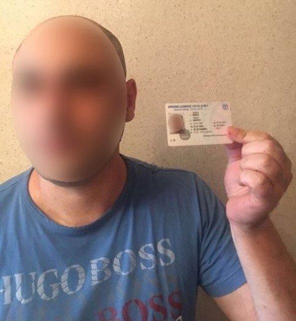 Под Киевом задержали иностранного торговца людьми - фото 61165