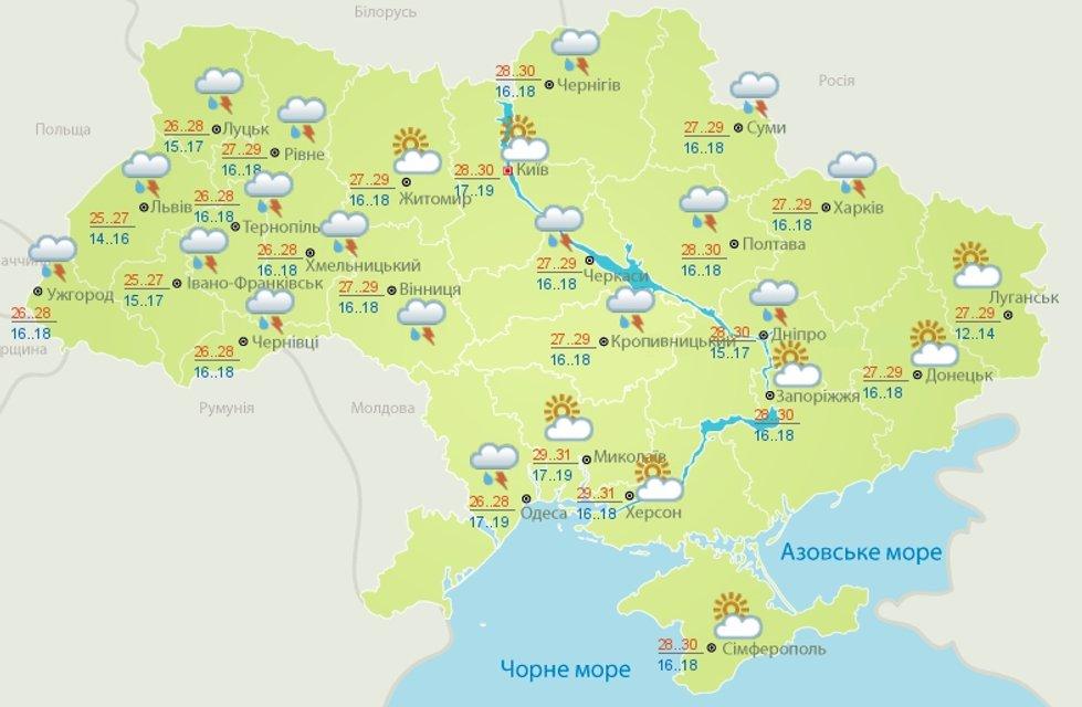 Местами дожди: Погода в Украине на 12 июля - фото 57223
