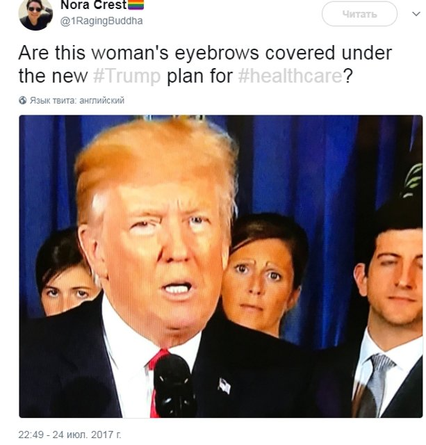 """Женщина со странными бровями взорвала Сеть и  """"затмила"""" выступление Трампа - фото 60575"""