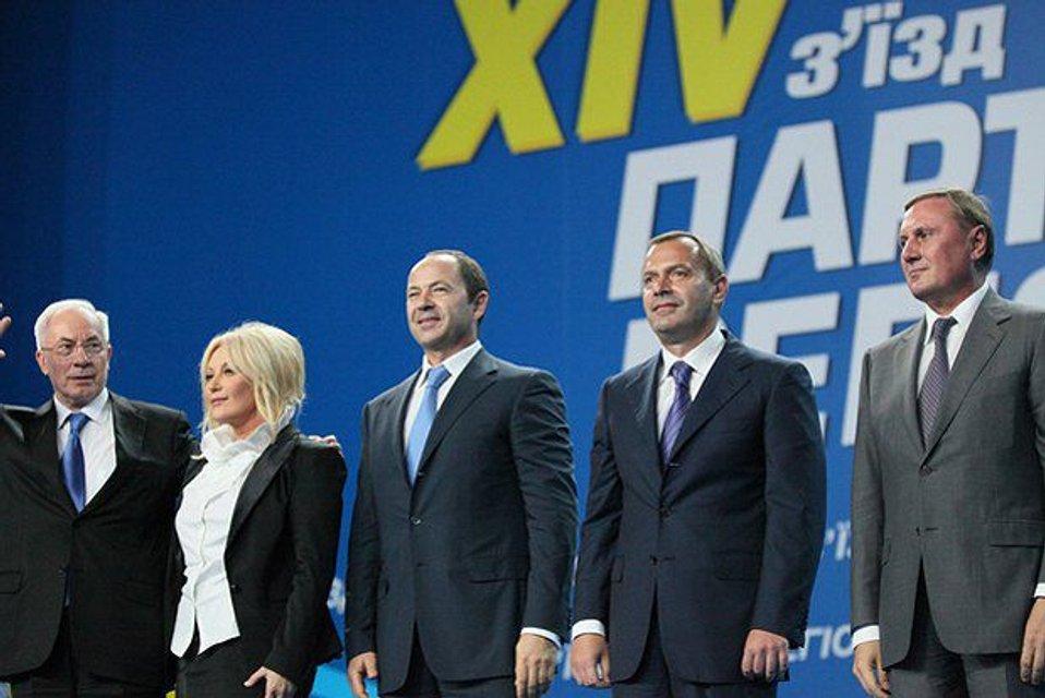Из грязи в князи и назад: путь Виктора Януковича - фото 56116