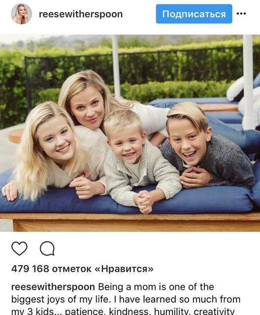 Риз Уизерспун с детьми - фото 55105
