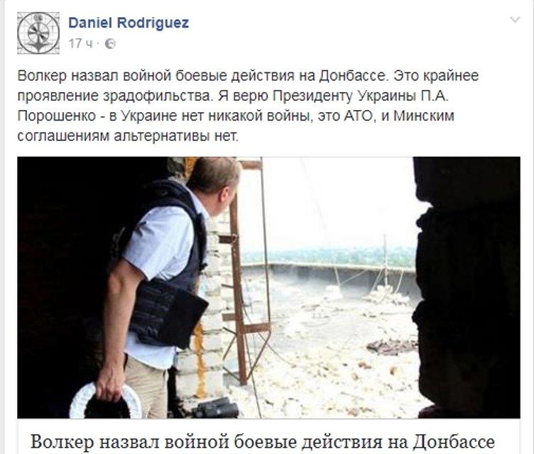 Гуманізм по-київськи: Навіщо Україна дозволяє ліпити з вбивці жертву - фото 60108