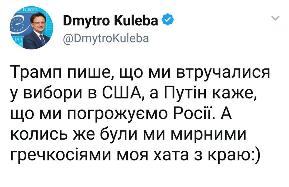 Хід слоном: Як твіт Трампа змусив здригнутися українських політиків - фото 60811