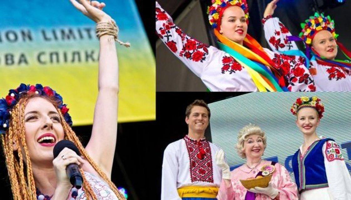 Фестиваль украинской культуры в Оттаве - фото 59977