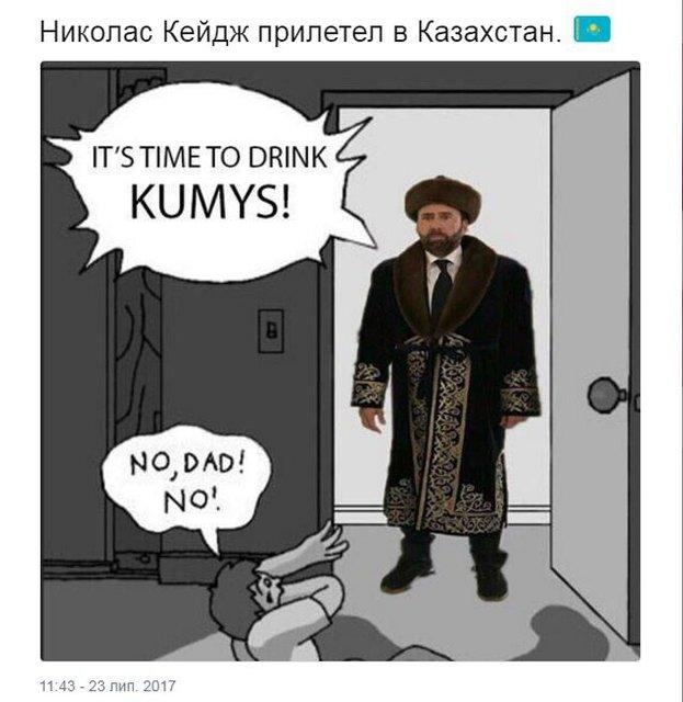Николас Кейджд стал мемом - фото 60124