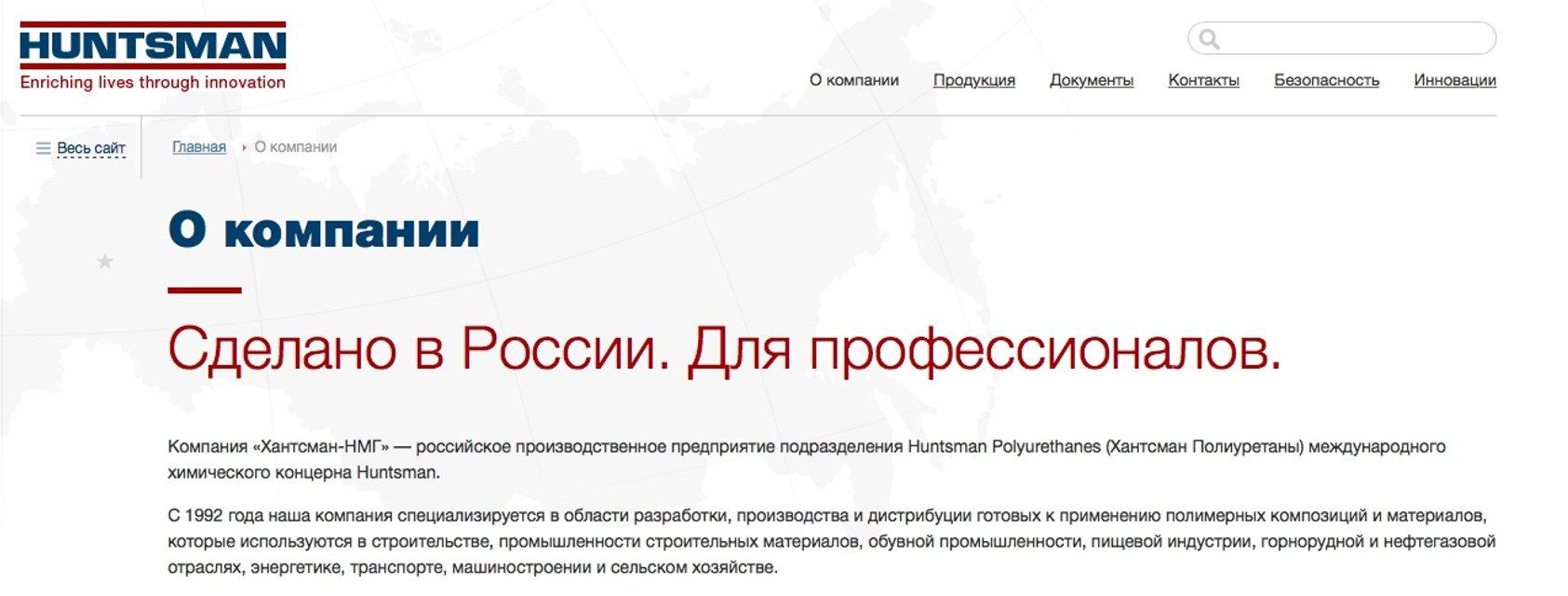 У кандидата на пост посла США в России есть бизнес в Украине - фото 59186