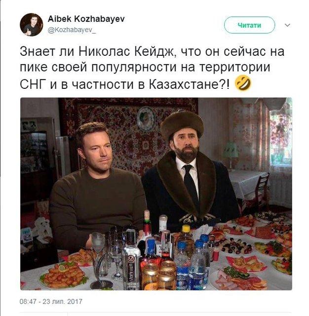 Николас Кейджд стал мемом - фото 60121