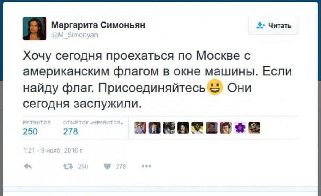 Санкции животворящие: Как Россия официально стала Империей Зла - фото 60836
