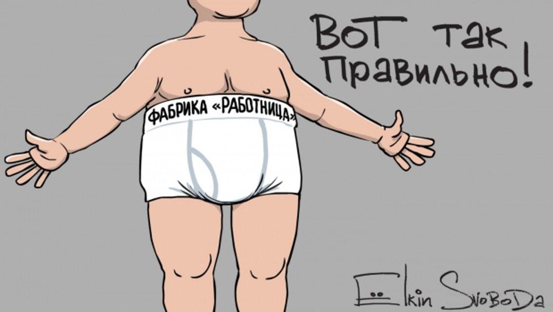 Медведева высмеяли за конфуз с бельем в Краснодаре - фото 61532