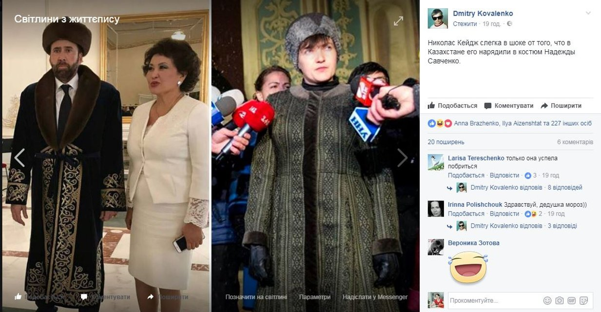 Николаса Кейджа сравнили с Надеждой Савченко - фото 60127