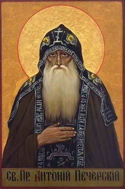 Основатель Киево-Печерской лавры - фото 59932
