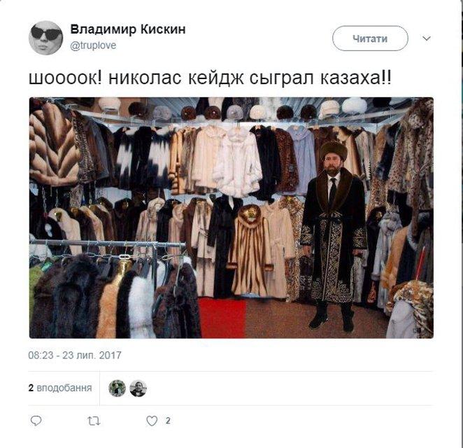 Николас Кейджд стал мемом - фото 60125