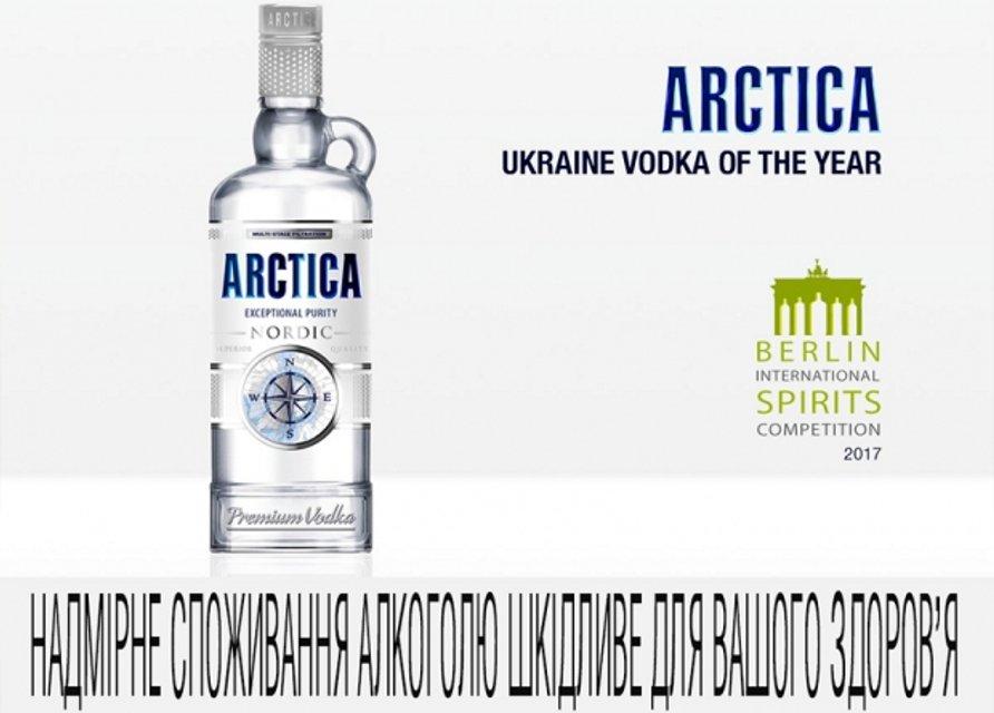 Arctica признана лучшей украинской водкой 2017 - фото 59020