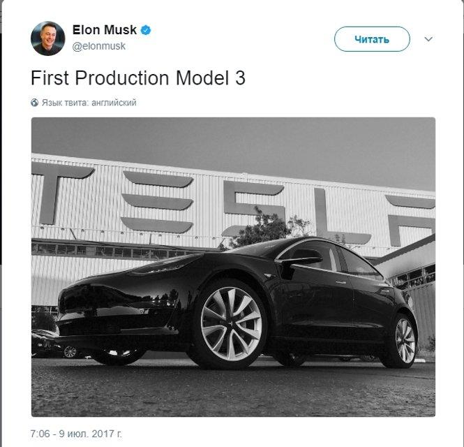 Новая Tesla Model 3: в сети появились первые фото - фото 56708