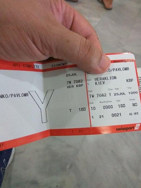 Около 200 туристов второй день не могут вылететь из Греции в Киев - фото 60800